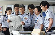 空飛ぶ広報室9話の画像(高橋努に関連した画像)