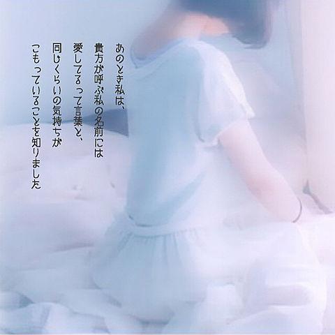 on the bedの画像(プリ画像)