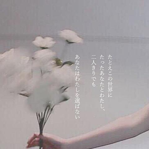 lonelyの画像(プリ画像)