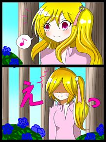 青い薔薇の画像(プリ画像)