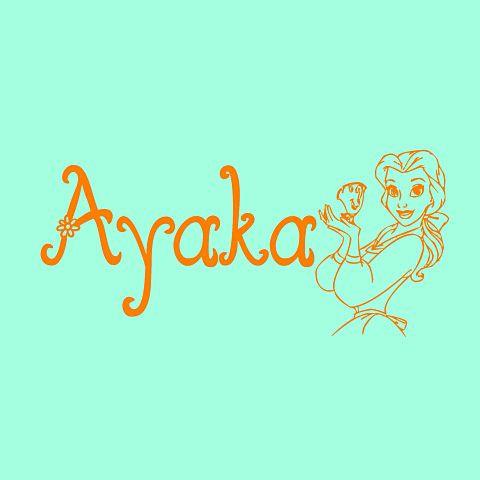 ayakaAさん専用の画像(プリ画像)