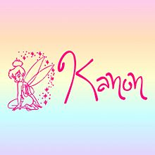 kanoさん専用 プリ画像