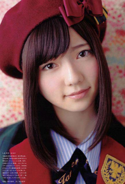 島崎遥香*AKB48の画像 プリ画像