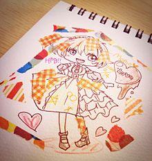 Happy Birthday!Momo☆の画像(プリ画像)