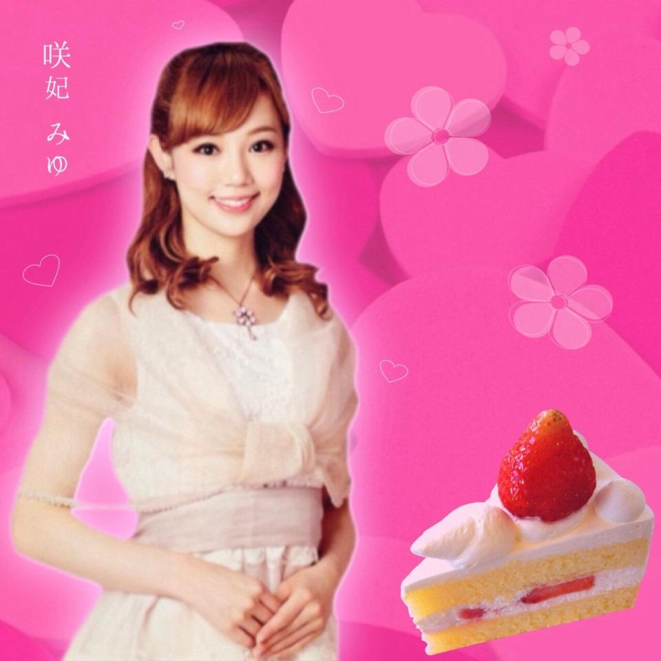 咲妃みゆの画像 p1_12