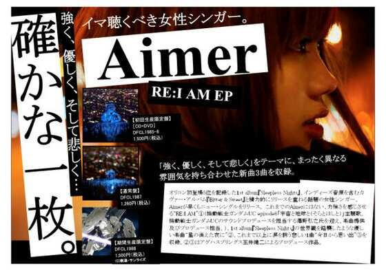 Aimerの画像 p1_14