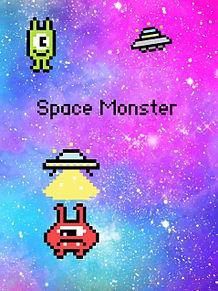 壁紙 うちゅうモンスター Space Monster プリ画像
