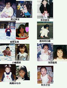 AKB48 ちっちゃい頃の写真の画像(らぶたん 多田愛佳 卒アルに関連した画像)