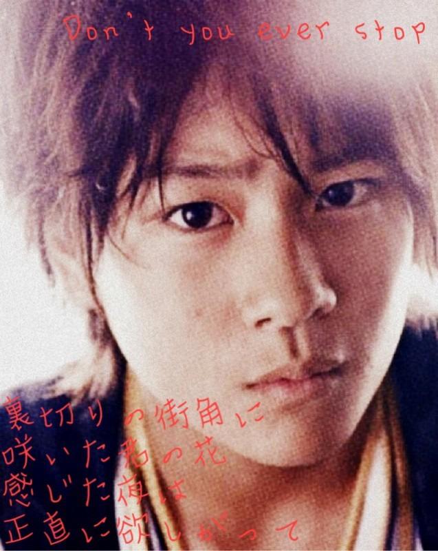 森本慎太郎の画像 p1_22
