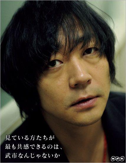大森南朋の画像 p1_36