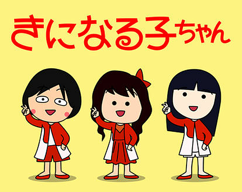 perfume×ちびまる子ちゃんの画像(プリ画像)