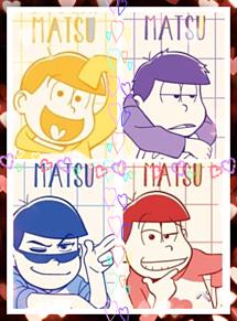matsuの画像(MATSUに関連した画像)