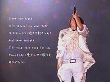 I see the light 〜僕たちのステージ〜の画像(プリ画像)