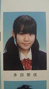 AKB48 多田愛佳 らぶたん 卒アルの画像(らぶたん 多田愛佳 卒アルに関連した画像)