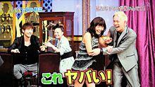 AAA にっしー真ちゃんの画像(プリ画像)