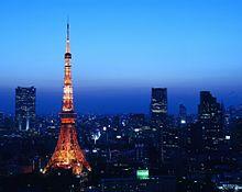 tokyo towerの画像(プリ画像)