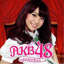 AKB48 大島優子 プリ画像
