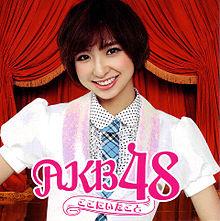 AKB48 篠田麻里子 プリ画像