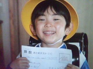 アイシテル〜海容〜