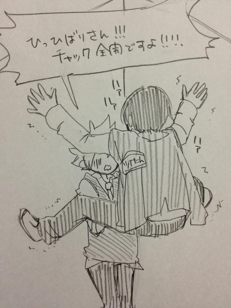 ヒバの画像 p1_22