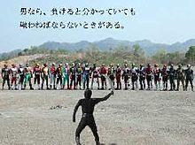 「仮面ライダー ショッカー おもしろ」の画像検索結果