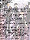 銀魂メル画 真選組14 プリ画像