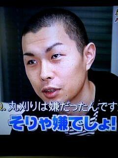 岩井勇気の画像 p1_19