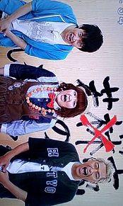 いいとも オードリー若林正恭+柳原可奈子+ロンブー田村亮の画像(田村亮に関連した画像)