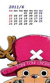 チョッパー カレンダーの画像(チョッパーに関連した画像)