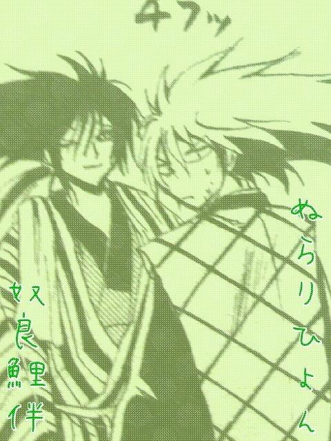 ぬらりひょん (ゲゲゲの鬼太郎)の画像 p1_23