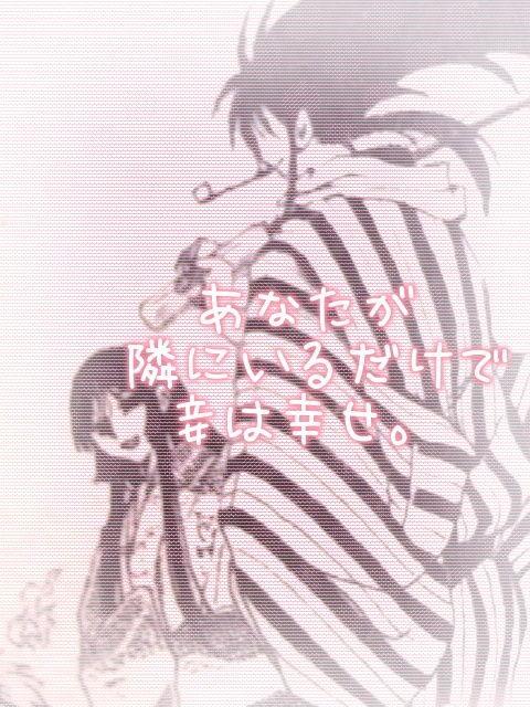 ぬらりひょん (ゲゲゲの鬼太郎)の画像 p1_31