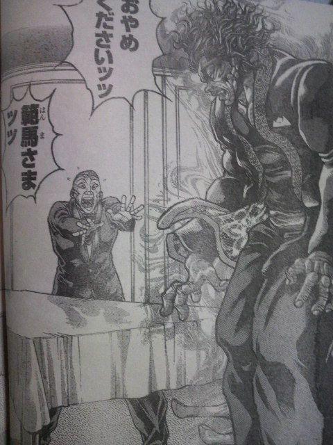 範馬勇次郎の画像 p1_10