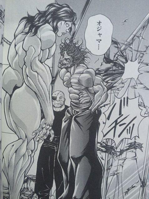 範馬勇次郎の画像 p1_7