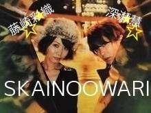 SEKAINOOWARIの画像(彩織ちゃんに関連した画像)