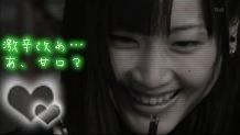 松井玲奈 SKE  マジすか甘口激辛中辛の画像(甘口に関連した画像)