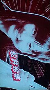 松井玲奈(甘口)の画像(甘口に関連した画像)