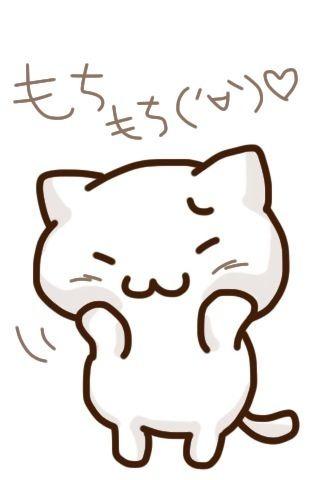 自作ぬこo(^▽^)oの画像(プリ画像)