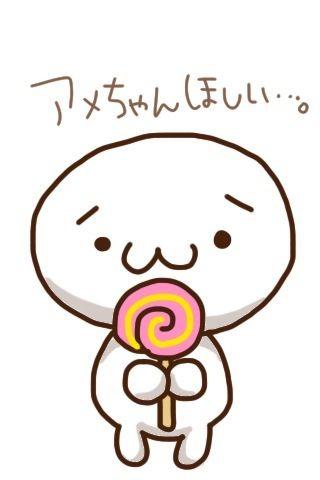 自作ショボーンo(^▽^)oの画像(プリ画像)