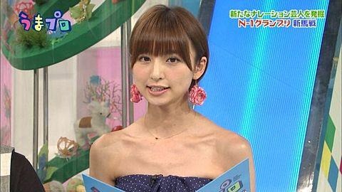 篠田麻里子/AKB48/ うまプロ[831...
