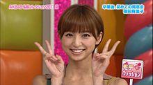 篠田麻里子/AKBINGO !/AKB48の画像(篠田麻里子に関連した画像)