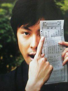 吉野裕行の画像 p1_34