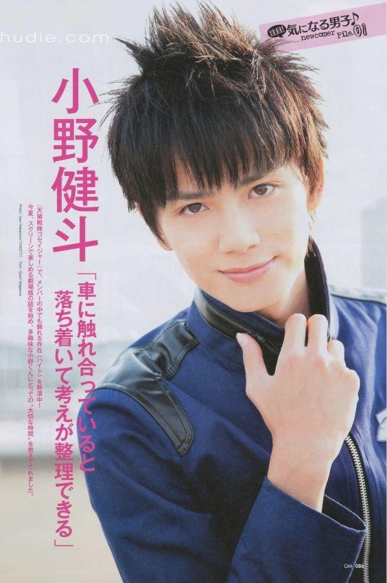 小野健斗の画像 p1_8