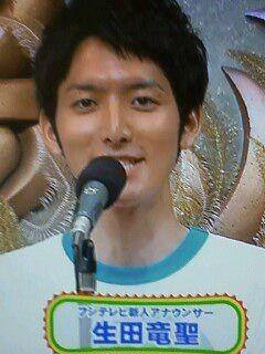 生田竜聖の画像 p1_24