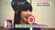 やじうまテレビ! パヒュームの画像(テレビ朝日に関連した画像)