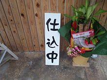 ぷっすまについての画像(テレビ朝日に関連した画像)