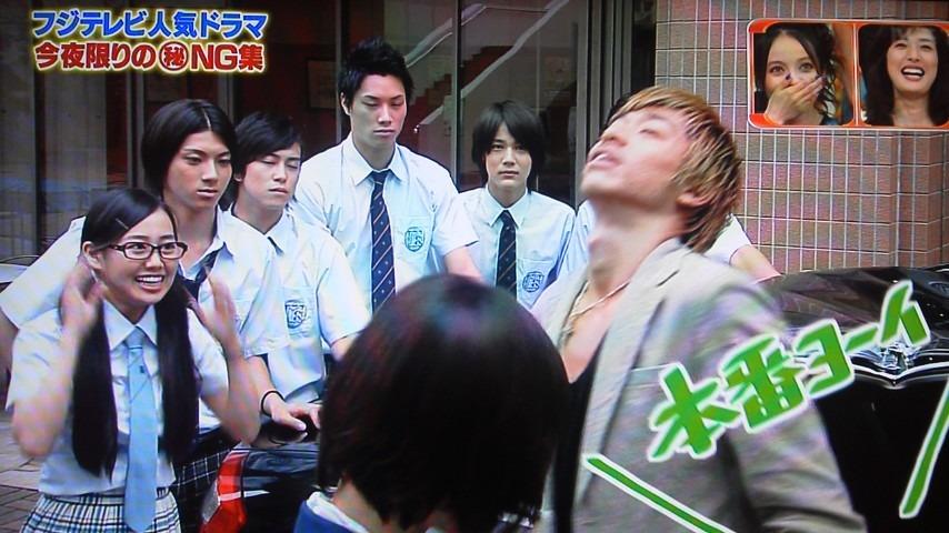 GTO EXILE AKIRA 鈴木伸之劇団EXILEの画像(プリ画像)