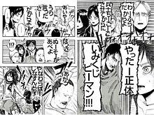 おもしろ 沖縄方言 拾い画 進撃の巨人の画像(プリ画像)