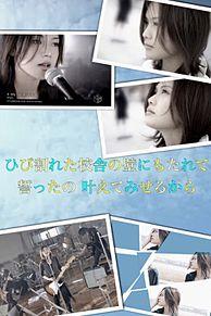 YUI My Generation 歌詞画の画像(プリ画像)