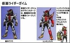 仮面ライダー鎧武の画像 プリ画像