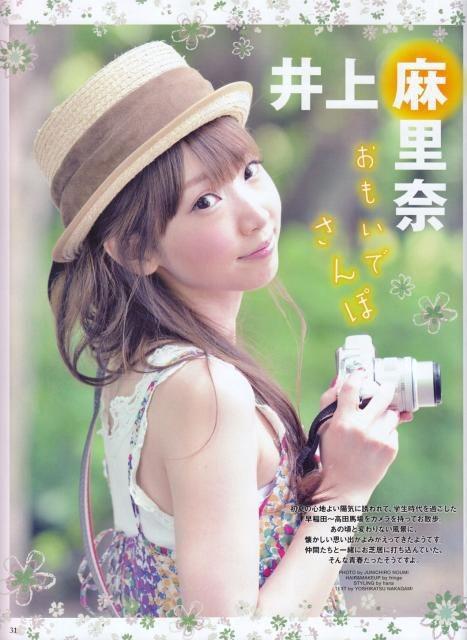 井上麻里奈の画像 p1_33
